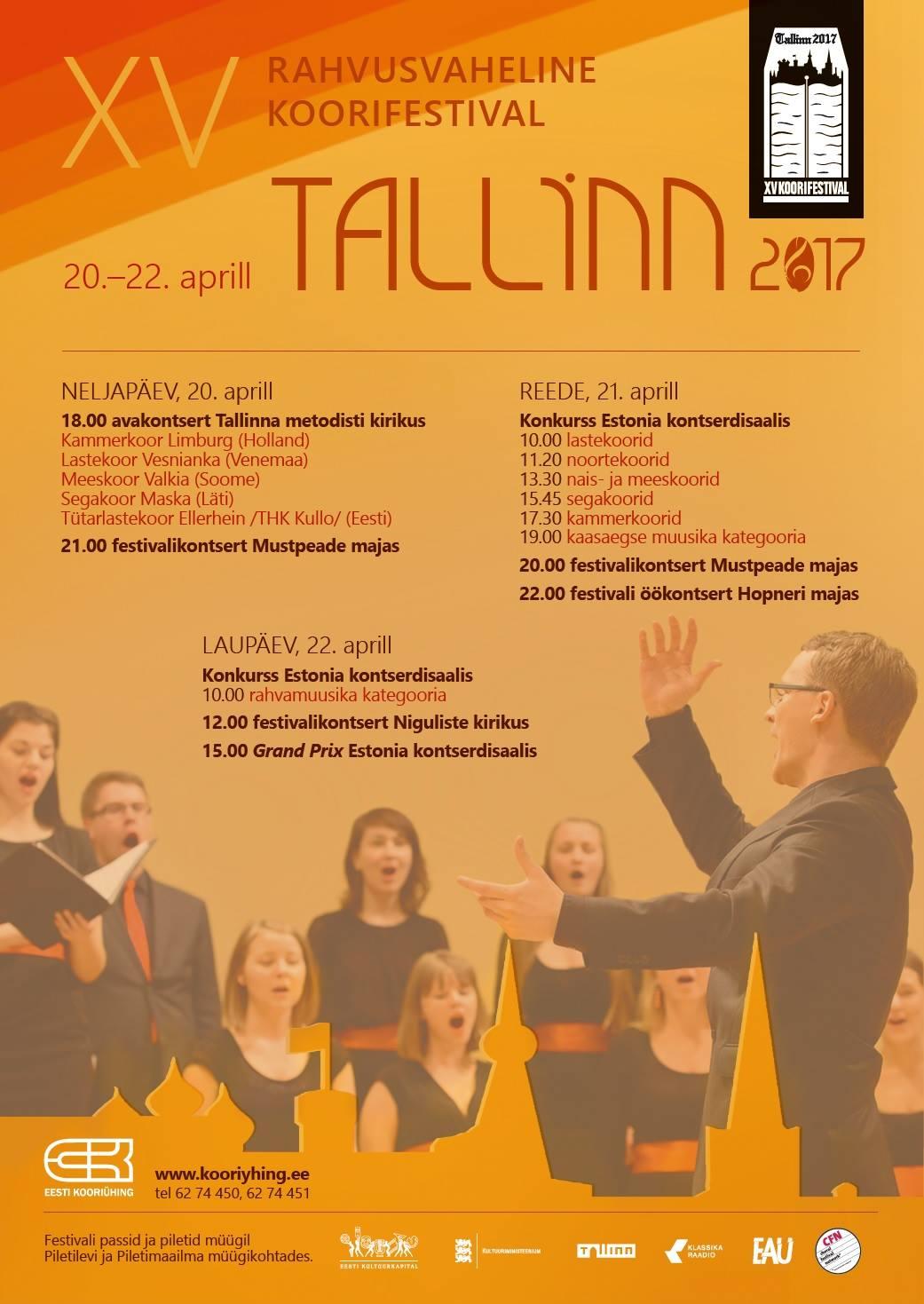 Международный конкурс фестиваль таллин
